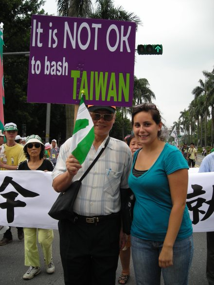 While in Taiwan in 2008, I went with several other Fulbrighters to support a protest by the Democratic Political Party (DPP) which promotes Taiwanese self-determination.