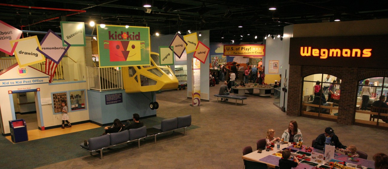 Interior of the Strong Museum of Play photo from Wikimedia Commons.
